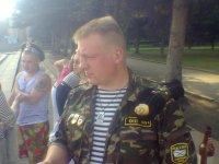 Дмитрий Росс, 26 декабря , Челябинск, id90697840