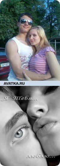 Натали Клименко