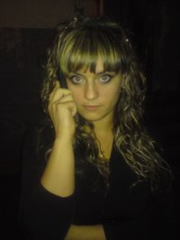 Ирина Кучеренко, 25 ноября 1983, Могилев, id26810535
