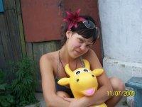 Оксана Чеснокова, 23 мая , Рубцовск, id45398220