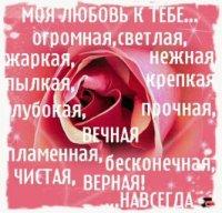СМС СТИШКИ.