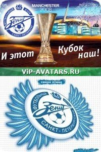 Антон Алексеевич, 26 мая 1994, Псков, id14918917