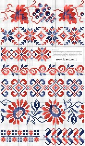 Орнаменты - схемы вышивки крестом скачать бесплатно, xsd, Орнаменты,вышивка,схемы.