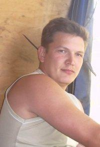 Pavel Lifanov, 9 февраля 1974, Волжск, id16187248