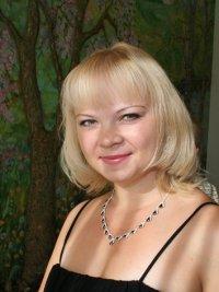 Елена Краманинская, 22 апреля 1980, Тверь, id18676232