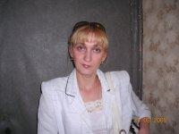 Наталья Зубарева, Орехово-Зуево