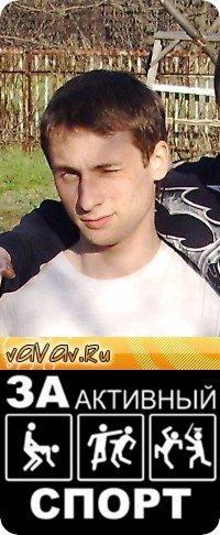 Сергей Марусин, 14 октября , Новочеркасск, id37909133