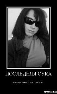 Анастасия Селивёрстова, id74565240