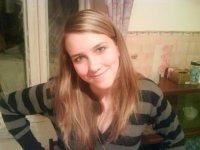 Ленка Резванова, 9 января 1993, Ухта, id28154753