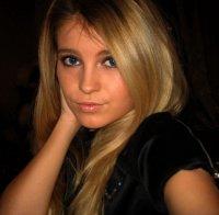 Таня Бровушкина, 19 ноября , Ульяновск, id90645130