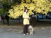 Ирина Машир, 31 марта , Першотравенск, id14007288