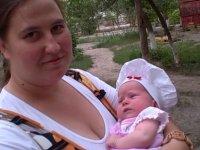 Мария Орлова, 20 декабря 1984, Одесса, id21034178