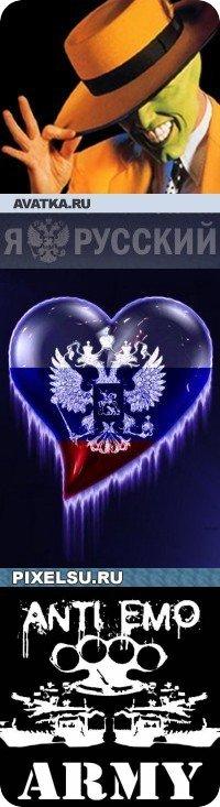 Маска Локи, 9 мая 1985, Ачинск, id24085228