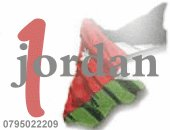 Jordan First, 7 июля 1999, Харьков, id36847607