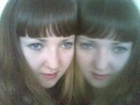 Ольга Санина, 2 декабря , Ростов-на-Дону, id49768685