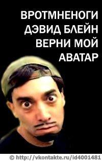 Дмитрий Трищак, 15 января 1987, Санкт-Петербург, id998781