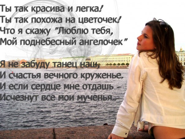 russkie-porno-prostitutki