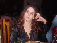 Наталья Степанова, 3 мая , Москва, id20546386