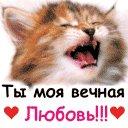 Любимая Кися, 31 декабря 1990, Донецк, id21532909