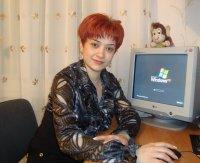 Белла Боцоева, 19 мая , Владикавказ, id27060062
