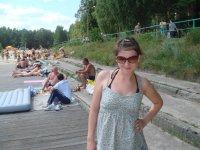 Катя Фролова, 3 июля 1992, Москва, id45695323