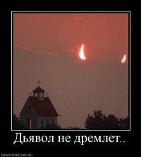 Alex Runin, 25 января 1987, Екатеринбург, id73962090