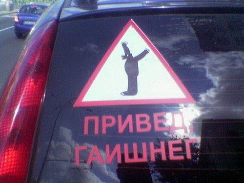 http://cs346.vkontakte.ru/u8735487/17004586/x_521a7072.jpg
