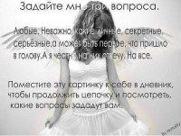 Ura Alexsaxin, 24 июля 1980, Черкассы, id89682625