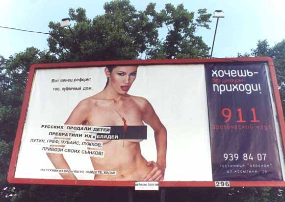 rezultati-primenyat-vaginalnie-pompi-foto