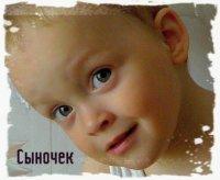 Ирина Андренюк, 7 марта 1991, Николаев, id33323414