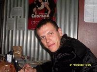 Андрей Табацкий, 1 июня , Днепропетровск, id41893932