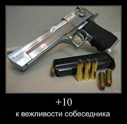 http://cs348.vkontakte.ru/u925488/100277088/x_2c940b7d.jpg
