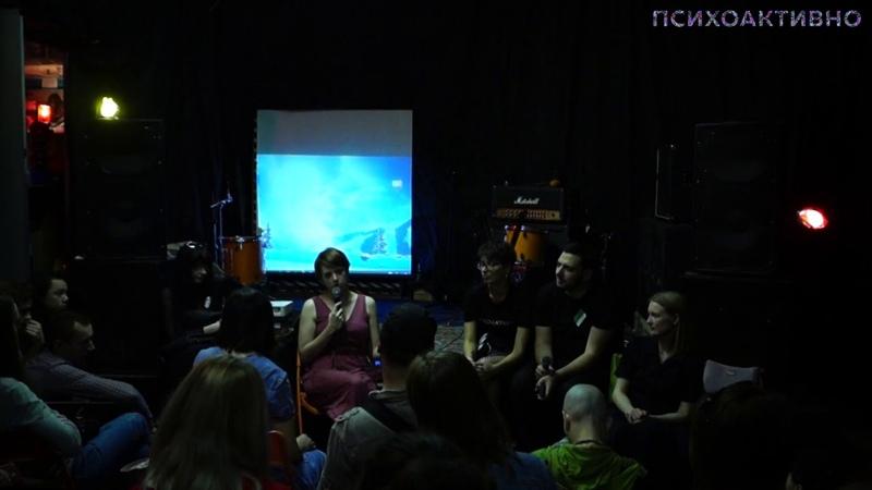 Дарья Варламова - Хаос во плоти: опыт самоорганизации с психическим расстройством