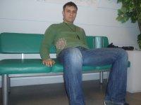 Андрей Лобода, Бендеры