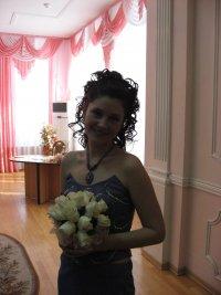 Ирина Чернова, 22 октября , Москва, id1500213