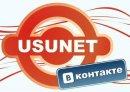 USUNet фото #10
