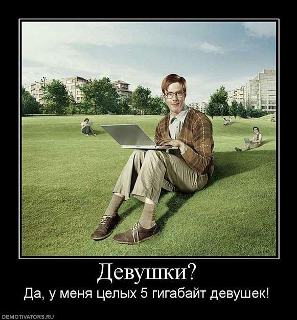 http://cs350.userapi.com/u52704929/114989554/y_e0241a60.jpg
