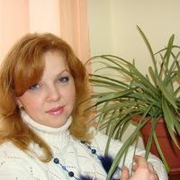 Наталья Иткулова