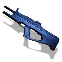 Смотрите также дополнительные фотографии Ижевский механический завод Пневматическая винтовка МР-514.