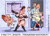Trghtyh Tyhtyh, Москва, id102122757
