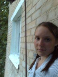 Гуличка Бикмаева, 12 июня 1996, Пермь, id44522936
