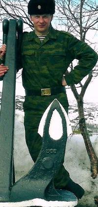 Дмитрий Хлопин, 31 июля , Северодвинск, id105418396