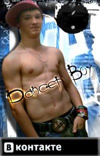 Dancer Boy