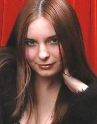 Oksana Pilich, 2 февраля , Кривой Рог, id17462309