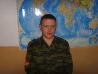 Дмитрий Дроздов, 6 августа 1979, Омск, id18642587