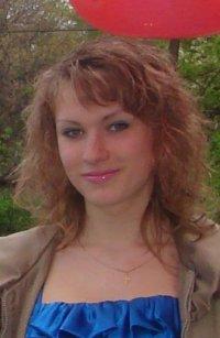 Алина Евдокимова