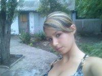 Марина Водолазская, 20 октября 1993, Москва, id25514298