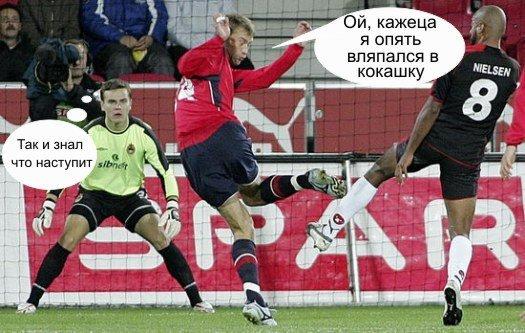 футбол 2012 лето