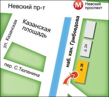 Заказ билетов минводы-москва