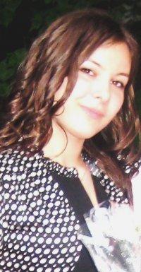 Антонина Червонченко, 24 ноября 1992, Днепропетровск, id8800447